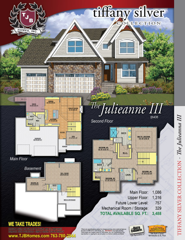 Tiffany Silver Series Home Plans - The Julianne III